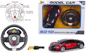 bugatti veyron key toys bhoomi steering wheel controlled 1 16 scale rechargeable rc