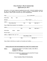 olga smith scholarship national rural letter carriers association