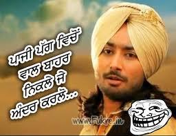 Meme Punjabi - satinder sartaj troll photo 2016 punjabi meme funny fukre in