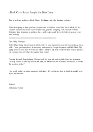 deli worker cover letter