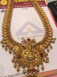 Buy Kasu Mala Lakshmi Ji 611 Best Necklace Set Images On Pinterest India Jewelry Diamond