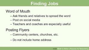 resume for a daycare job how to write a resume for babysitting with pictures wikihow
