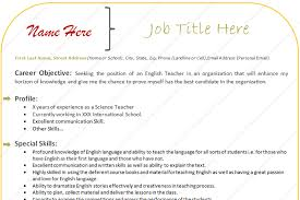 English Teacher Sample Resume by Sample Resume Format For Experienced Teacher