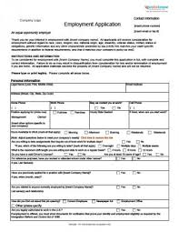 blank employment application
