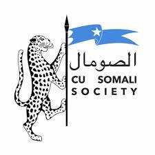 British Somaliland Flag Cambridge University Somali Society Home Facebook