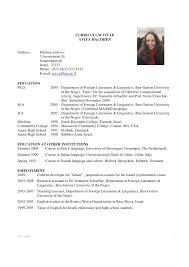Teachers Sample Resume by Cv Format Of Nursery Teacher