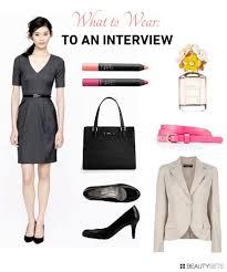 the 25 best job interview attire ideas on pinterest interview
