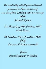 wedding invitations quotes for friends friends marriage invitation quotes marriage invitation quotes for