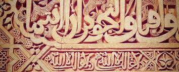cuisine arabe 4 cuisine arabe 4 influence arabe jpg ohhkitchen com