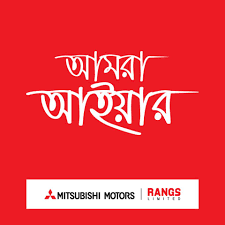 mitsubishi motors logo rangs group home facebook