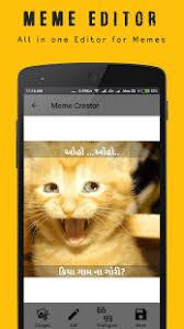 Picture Meme Editor - meme creator apps on google play