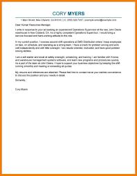 Kronos Resume 13 Trainer Resume Mbta Online Resume Examples For Retail Resume No