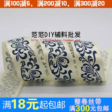 cheap ribbon for sale 341 best sewing fabric images on blue and white