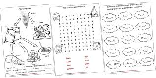 diphthongs lapbook and worksheets ai iman u0027s home