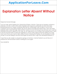Explanation Letter Due To Negligence explanation letter for being absent at work sle accurate see from