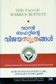 warren buffettinte vijayasoothrangal by mary bufett u0026 daivd
