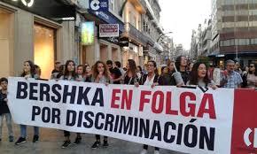 bershka si e social las trabajadoras de bershka en huelga qué es lo que está pasando
