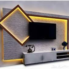 Best  Tv Wall Units Ideas Only On Pinterest Wall Units Media - Design a wall unit