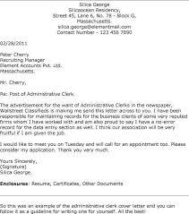 application letter sample clerk