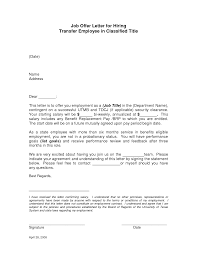 appointment letter format with job description 9 best images of employee transfer letter sample job transfer employee transfer letter for job offer
