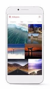 go launcher prime apk go launcher prime theme wallpaper v2 43 b629 apk apps