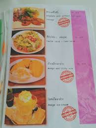 arte cuisine ร ป le arte wongnai