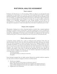 analysis essay samples cover letter visual text analysis essay examples visual text cover letter essay prosevisual text analysis essay examples extra medium size