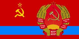 State Flag Georgia State Flag Of Kazakh Ssr 1978 1991 By Zeppelin4ever On Deviantart