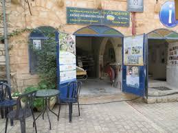 tourist information for safed safed israel