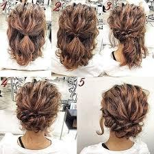Hochsteckfrisurenen Mittellange Haar Mit Locken by Pin Micha G Auf Frisuren Halblange Locken