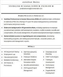 hr resume template hitecauto us phr certification training test preparation 1281 s 1st st