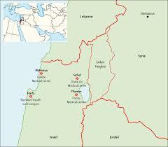 Home Atlas Medical Clinic Doctors Helping Hands Across A War Torn Border The Israeli Medical Effort