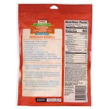 Meijer Home Decor Meijer Reduced Fat Finely Shredded Mexican Cheese 7 Oz Meijer Com