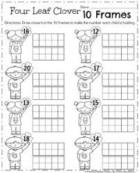 march kindergarten worksheets planning playtime