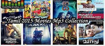 tamil 2015 movies mp3 songs latest songs listen download
