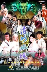 Thiện Nữ Ưu Hồn A Chinese Ghost Story