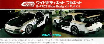 widebody rx7 tcp magic g face wide body full kit type normal final form usa