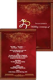 Marriage Invitation Card Design Buy Invitation Cards Design U0026 Print Invitation Cards Online In India