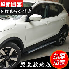 nissan sunny 2016 modified china nissan qashqai modified china nissan qashqai modified