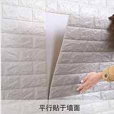 Wallpaper For Kitchen Backsplash by Kitchen Wallpaper Ebay
