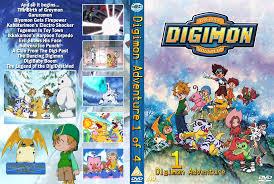 digimon adventure digimon adventure dvd cover 1 4 by mysterymelt on deviantart