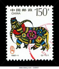 year of the ox 1997 zodiac animal ox stock photos zodiac animal ox