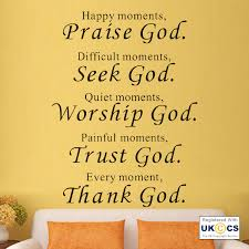 praise trust thank god bible psalm quote wall stickers decals