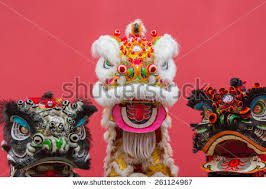 new year lion costume lion costume used during stock photo 261124967