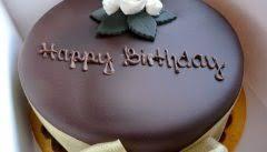 pretty ideas happy birthday cake hd and nice best 25 birthday cake