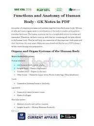 Human Anatomy In Pdf Functions And Anatomy Of Human Body Gk Notes In Pdf Central