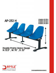 used home theater seating public sofa 4 seated ap 232 h apple furniture gujranwala pakistan