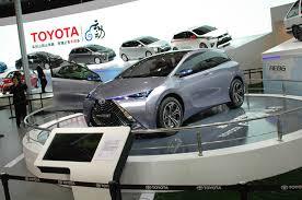 toyota car showroom premiere showroom at shanghai auto show 2013 1 chinadaily com cn