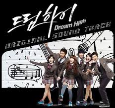 download mp3 full album ost dream high heart to heart korean dream high ost full album download