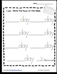 90 best days of the week images on pinterest field trips